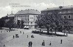 Правительство и Центральная Почта