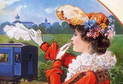 1903 Страховое общество РОССИЯ фр 419.jpg