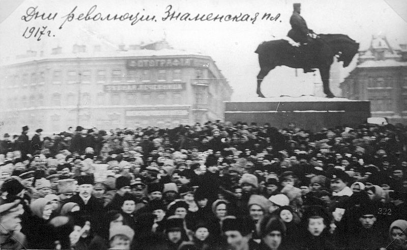 Знаменская площадь во время Февральской революции