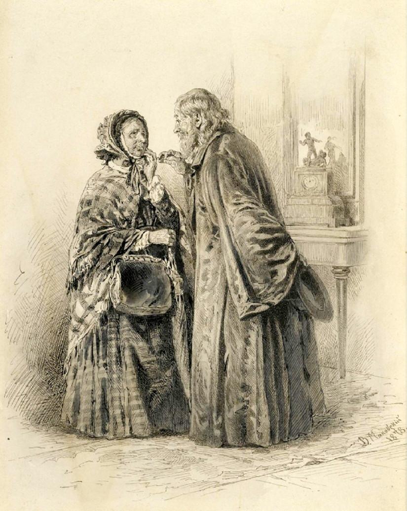 A PRIVATE CONVERSATION, 1878.