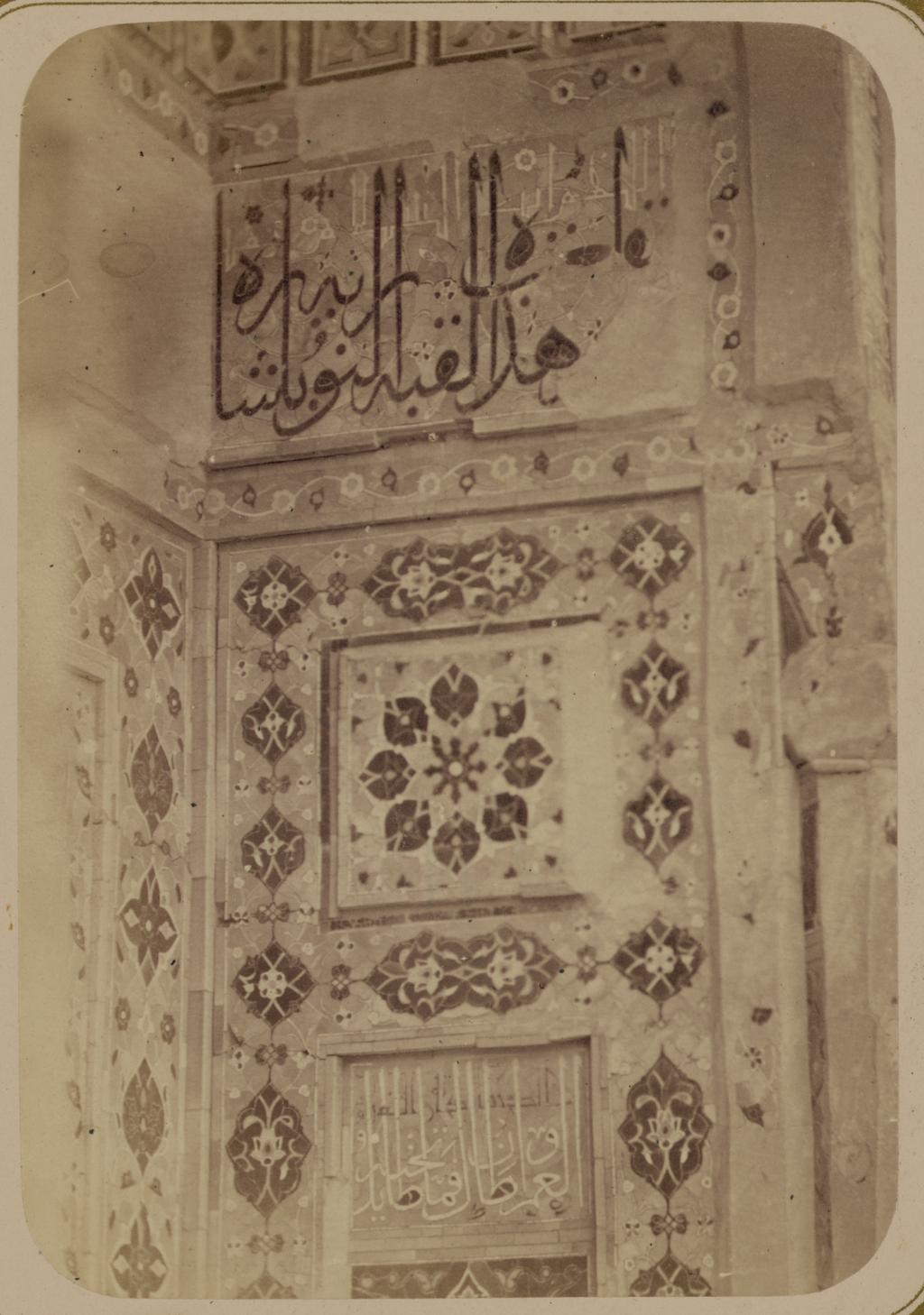 Мавзолей Айнэ-Ханэ (эмира Муссы). Надписи на верхней левой панели ниши