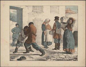 11. Ямщик, слесарь, работник с табачной фабрики, дворничиха, продавец брусники, белошвейка из порядочного дома