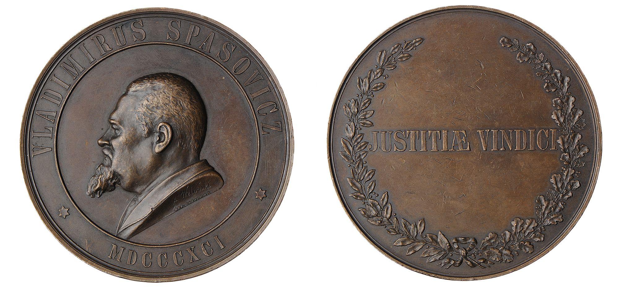 Настольная медаль «В память 25-летия службы присяжного поверенного В. Д. Спасовича. 1891 г.»