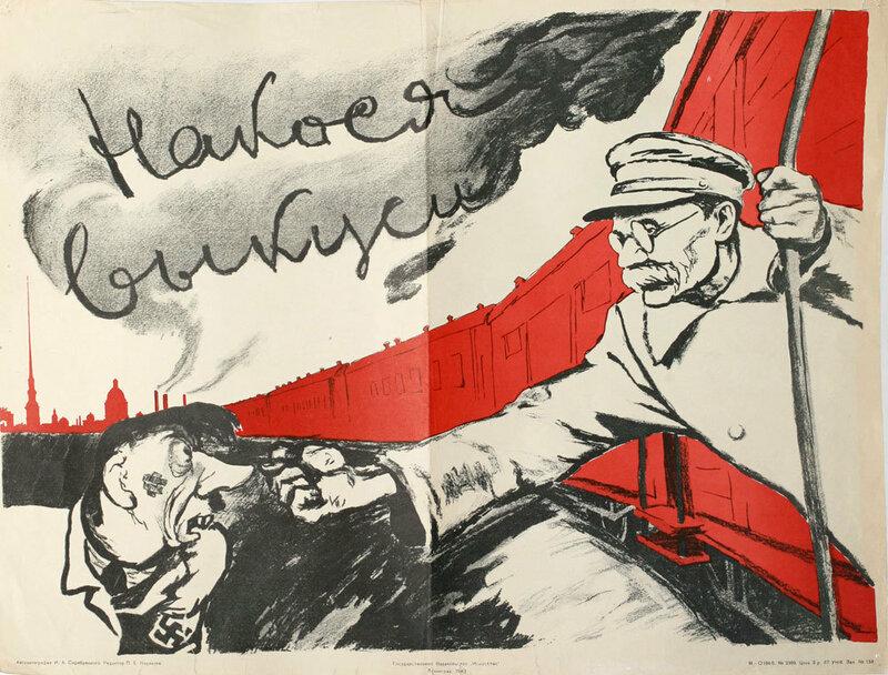 как русские немцев били, потери немцев на Восточном фронте, блокада Ленинграда