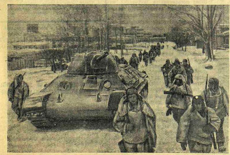 немецкая оккупация, «Известия», 18 декабря 1941 года
