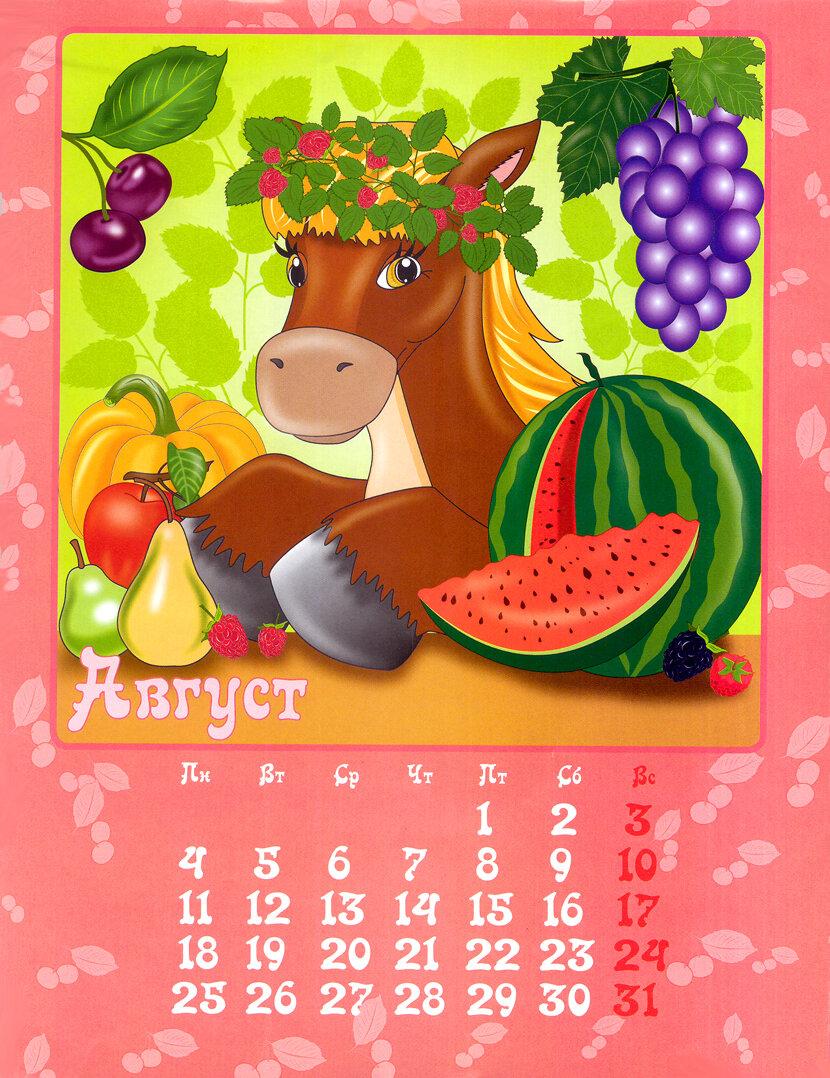 ниже календарики в картинках для выращивания томатов