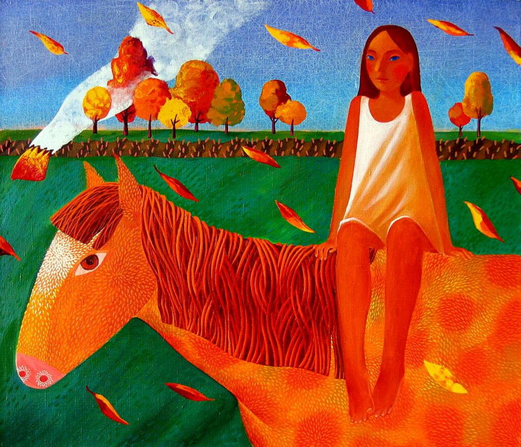 Осень на коне.