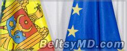 Молдова надеется на отмену виз в ЕС в 2014-м году
