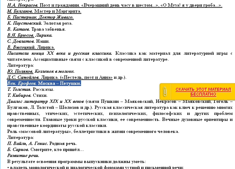 http://img-fotki.yandex.ru/get/9066/137212545.4/0_cb4fb_f8e98ec2_orig