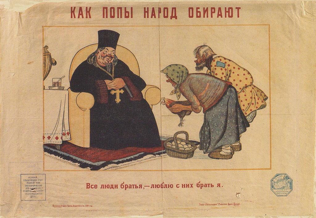 Картинки по запросу Мутные попы в христианстве