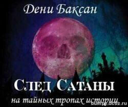 http://img-fotki.yandex.ru/get/9066/19773811.38/0_9d06f_840e6fdf_M.jpg