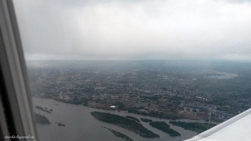 Новосибирск, вид сверху