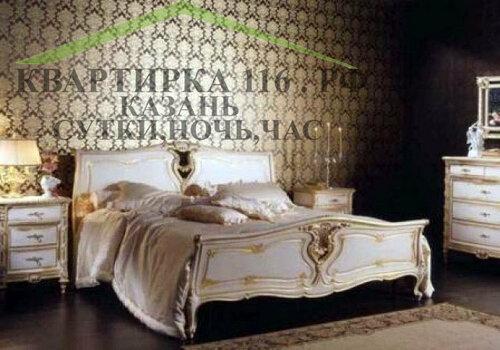 Cоциальная ипотека 2014 в Казани для молодой семьи
