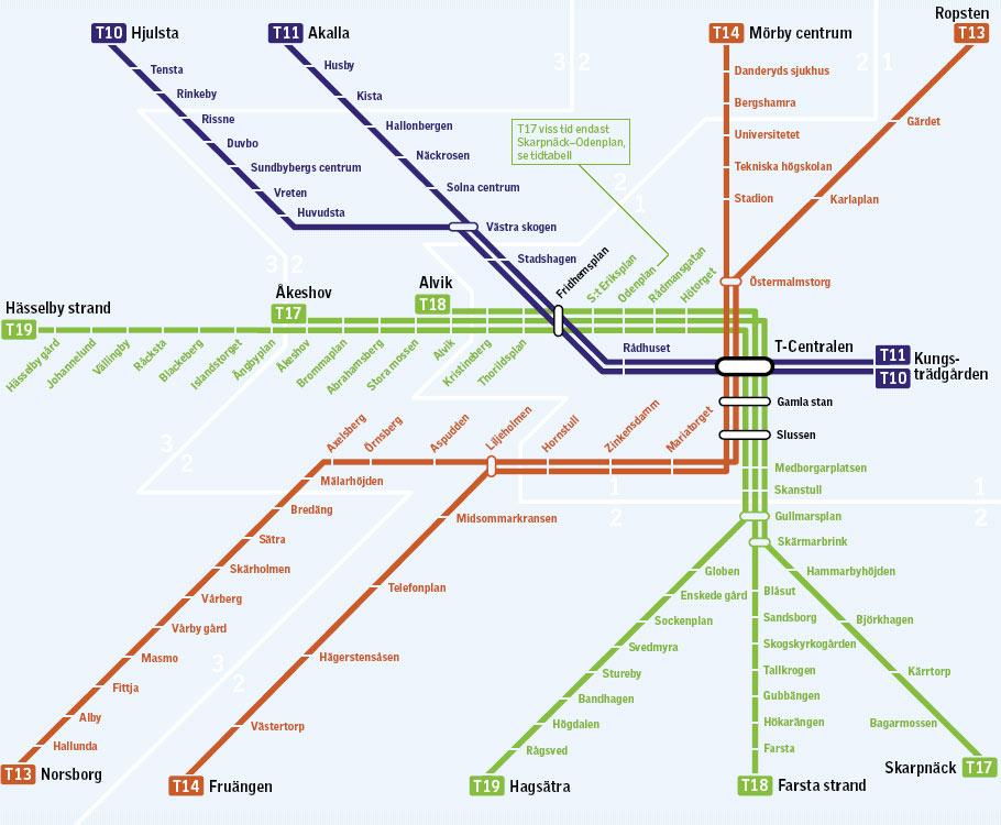 железнодорожный вокзал)