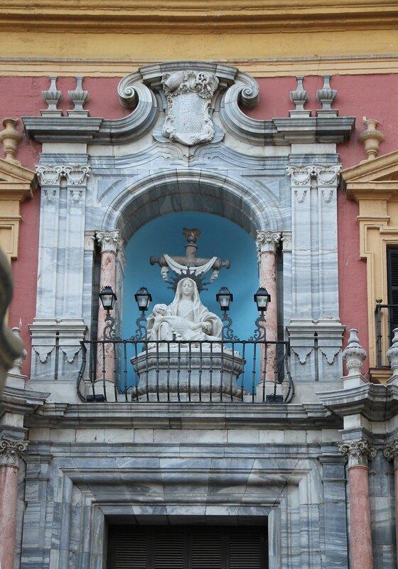 Малага. Епископский дворец (Palacio Episcopal). Епископский дворец (Palacio Episcopal)