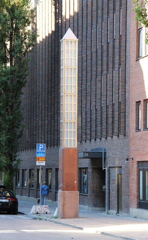 Stockholm, Luntmakargatan, Стокгольм, Лунтмакакгатан