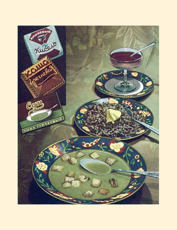 027. Книга о вкусной и здоровой пище 1952_Страница_027.jpg