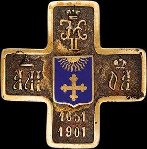 Знак 12-го гусарского Ахтырского Ее Императорского Высочества Великой Княгини Ольги Александровны полка.