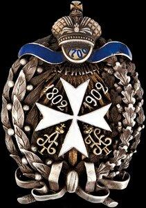 Знак 79-го пехотного Куринского генерал-фельдмаршала князя Воронцова полка.