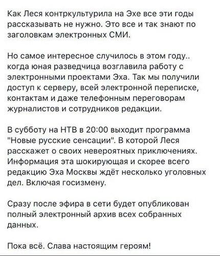 """Россия и Запад: Операция внедрения. Российская """"оппозиция"""" изнутри"""