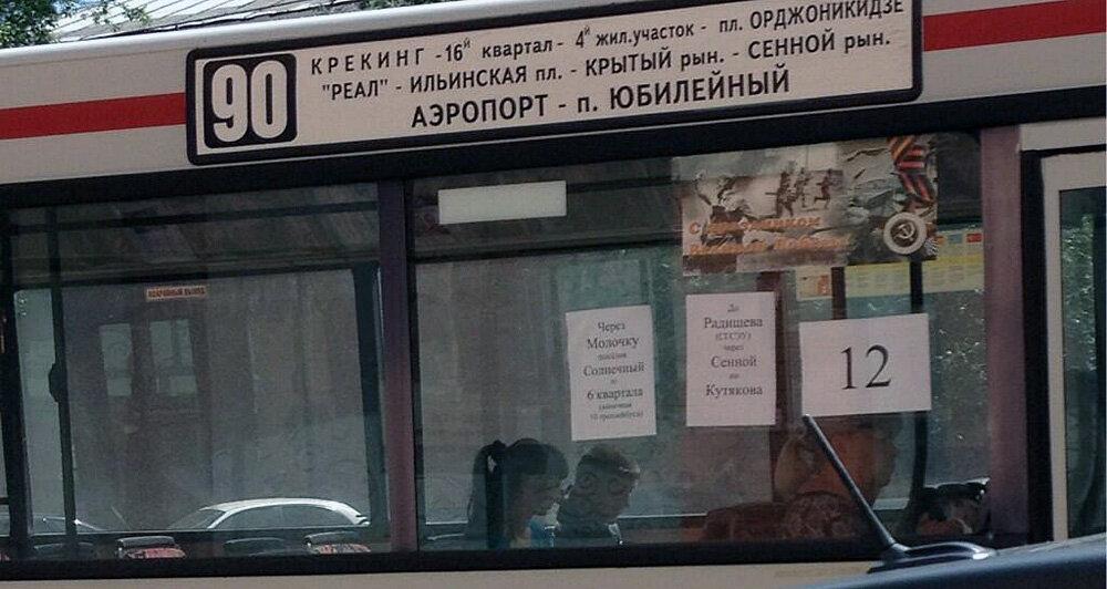 бывшему маршруту трамвая