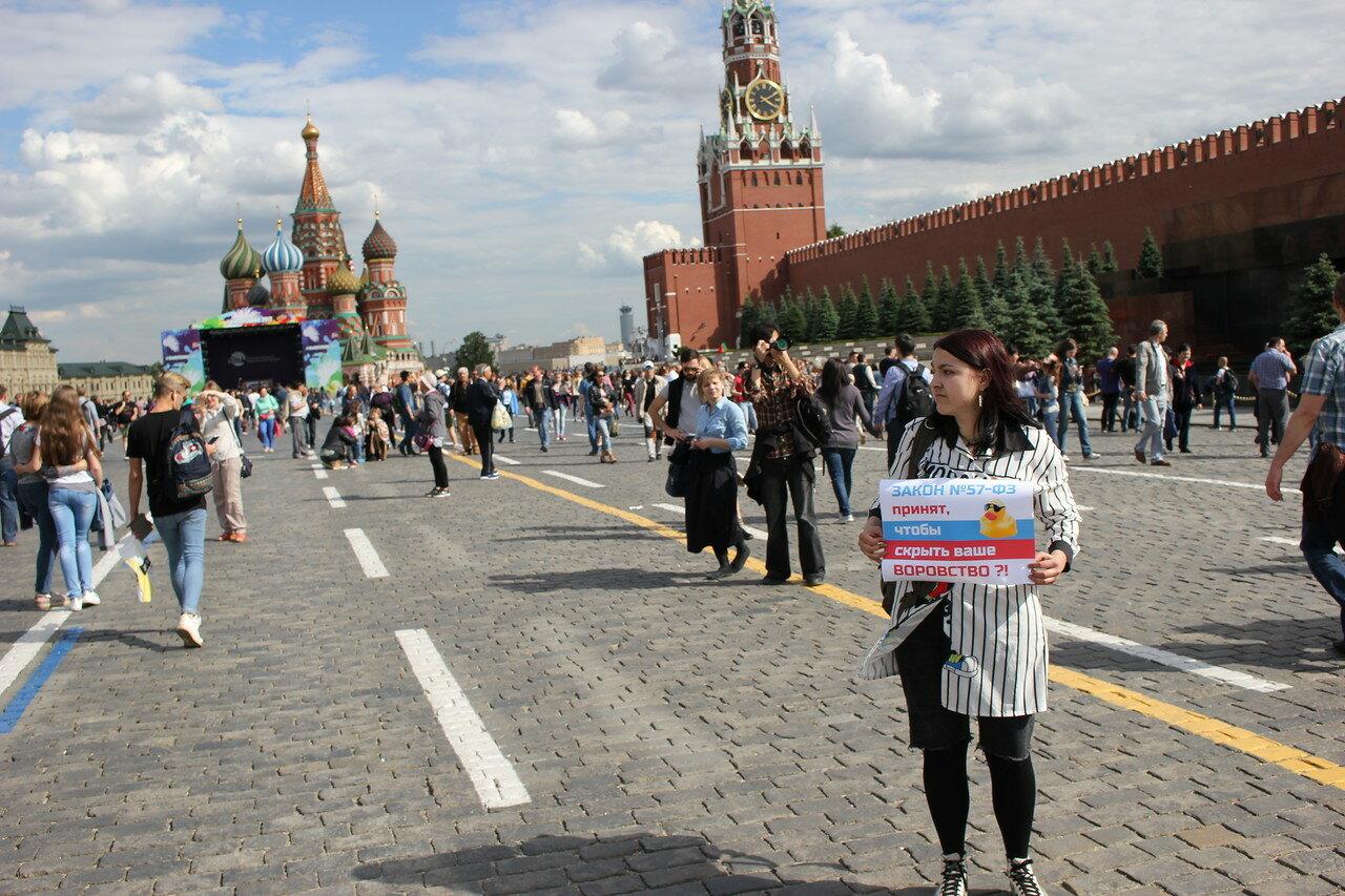 Пикеты на Красной площади, Минсвязи и Совета Федерации