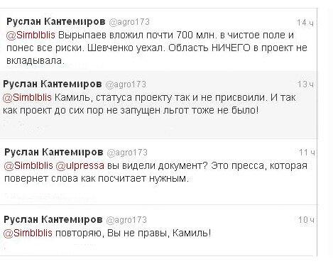 Ставки транспортного налога по ульяновской области 2009год best the best прогнозы на спорт
