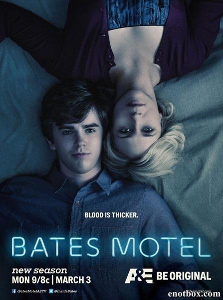 Мотель Бейтсов / Мотель Бэйтс / Bates Motel - 1-2 сезоны [2013-2014, WEB-DLRip | WEB-DL 720p, 1080p] (LostFilm | NewStudio)