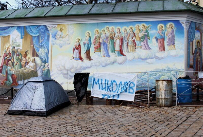Лагерь протеста под Михайловским монастырем