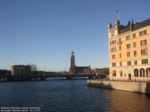 Стокгольм в ноябре
