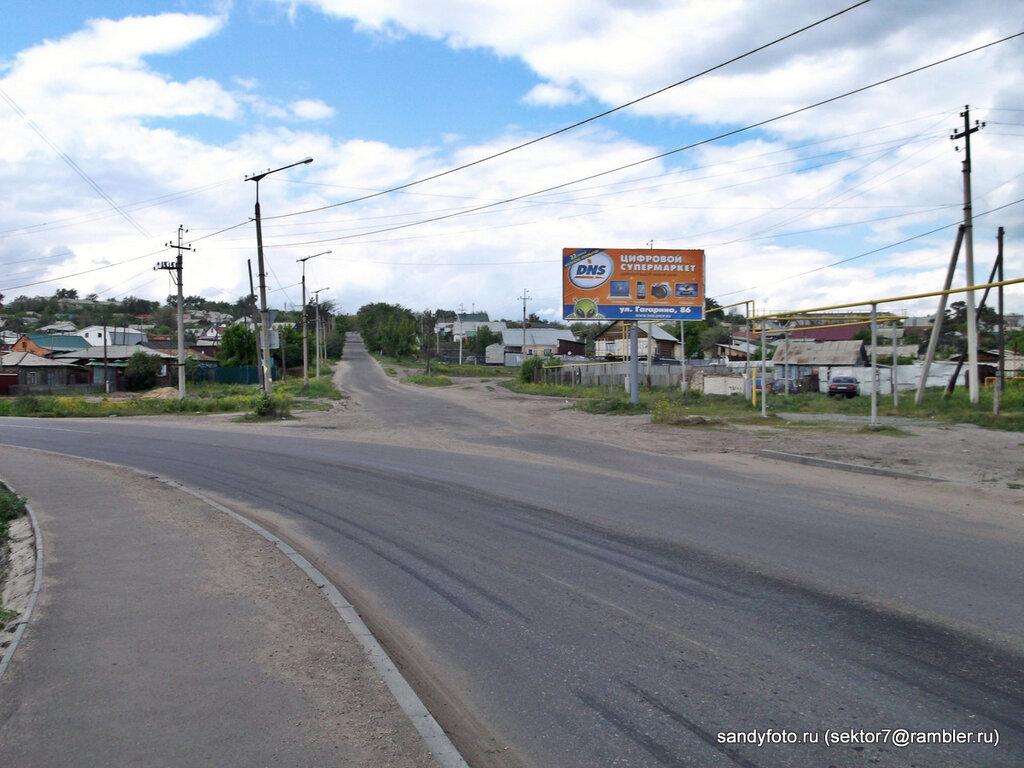 Реклама магазина DNS в Троицке (Челябинская область)