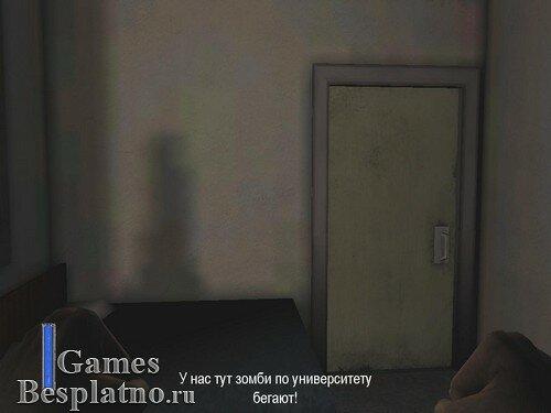 День Зомби / Day of the Zombie