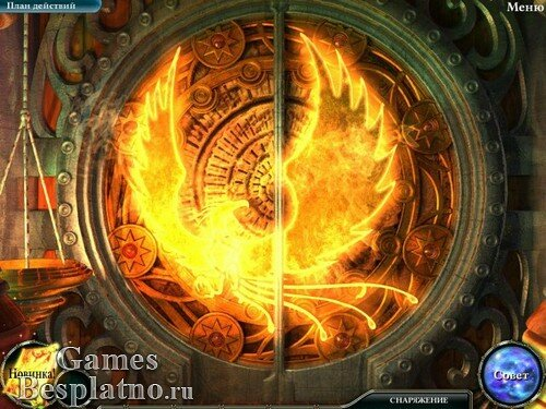 Повелительница глубин 3: Наследие Феникса. Коллекционное издание