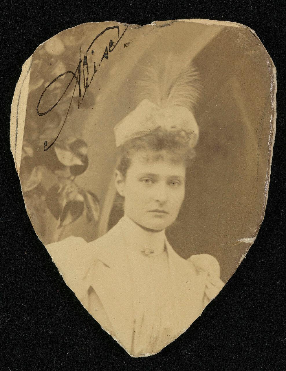 Значение имени Алиса  kakzovutru