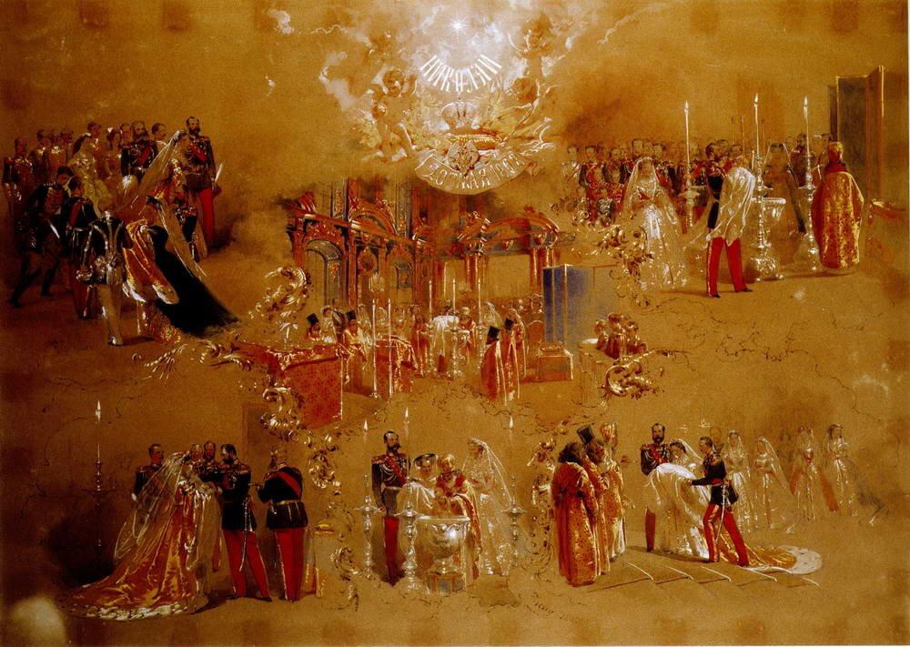 Крещение великого князя Николая Александровича 20 мая 1868г.