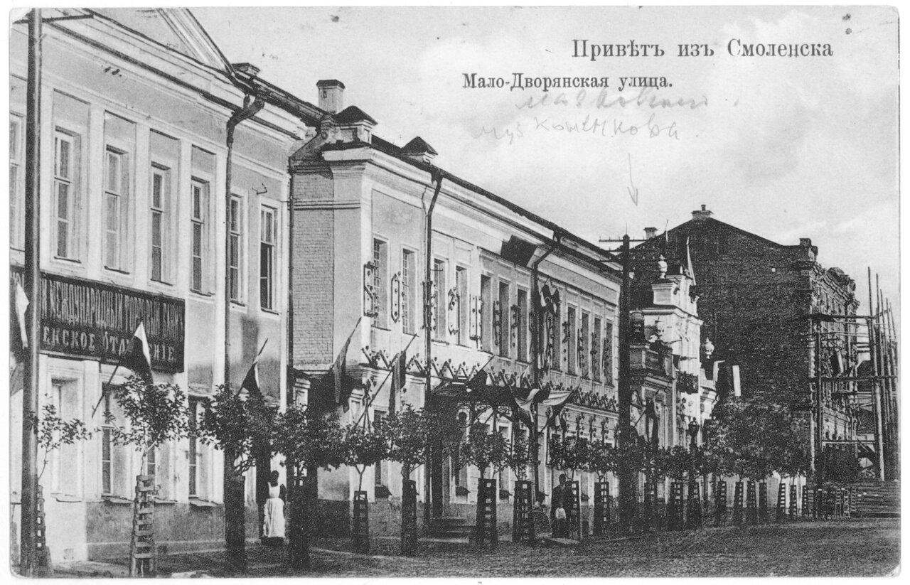 Мало-Дворянская улица