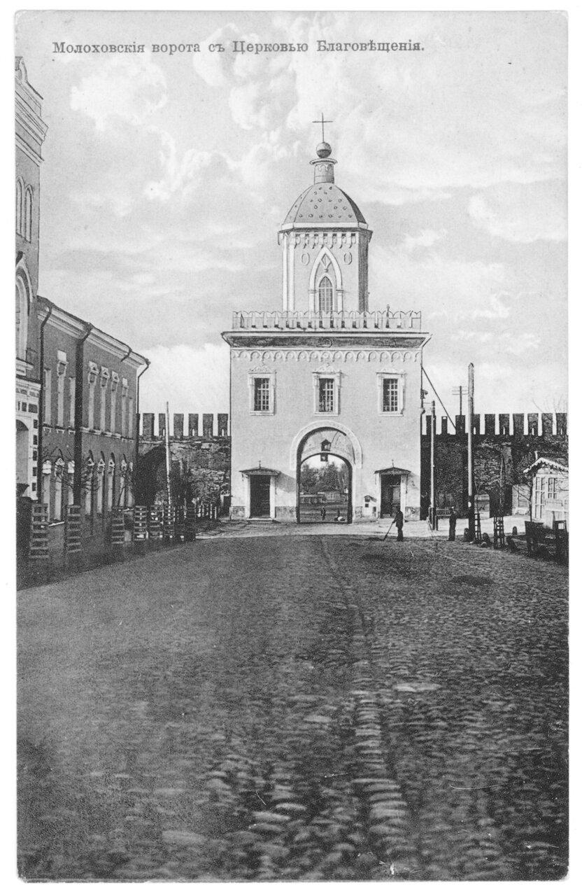 Молоховские ворота с церковью Благовещения
