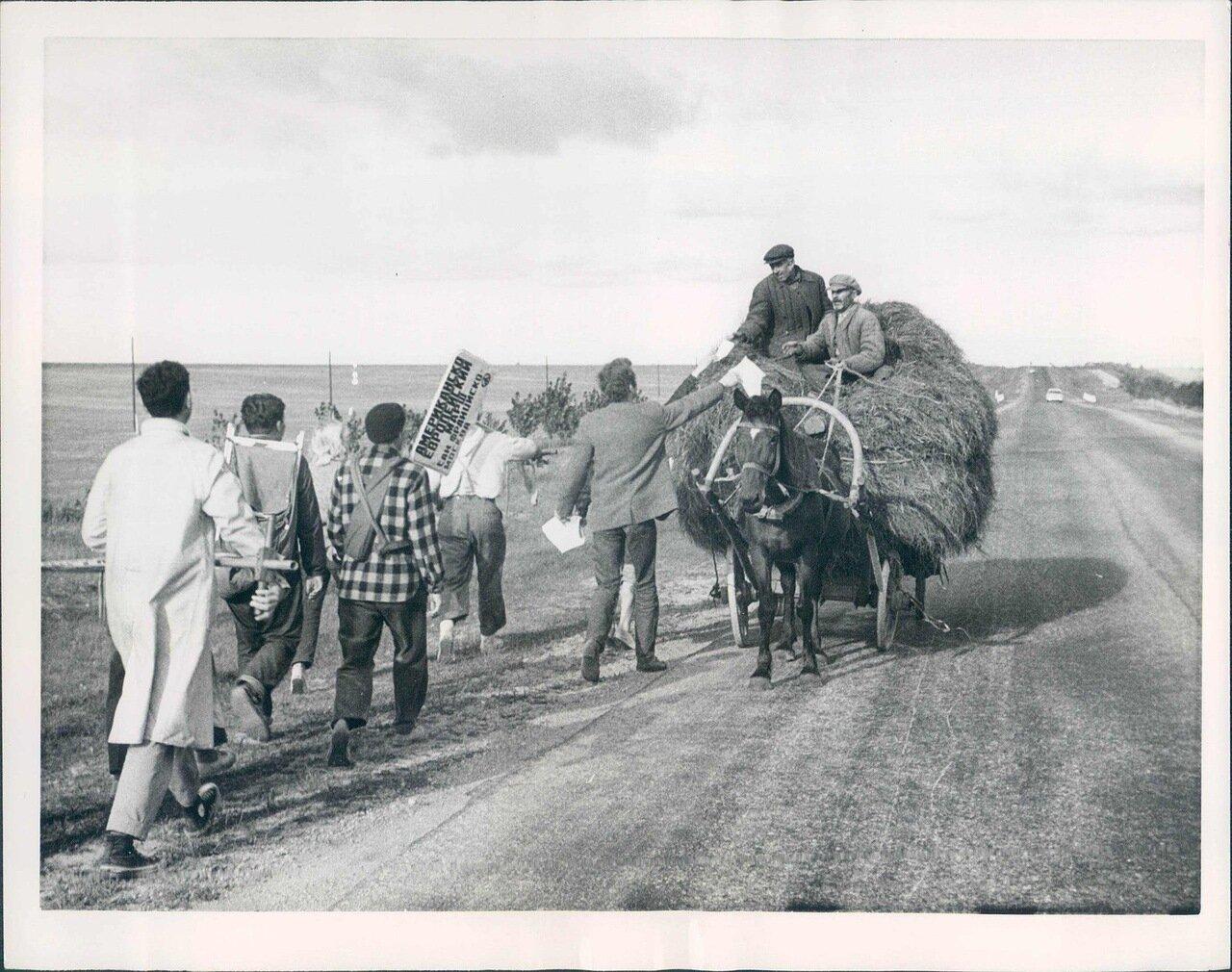 1961.10.03. Марш Мир среди русских крестьян