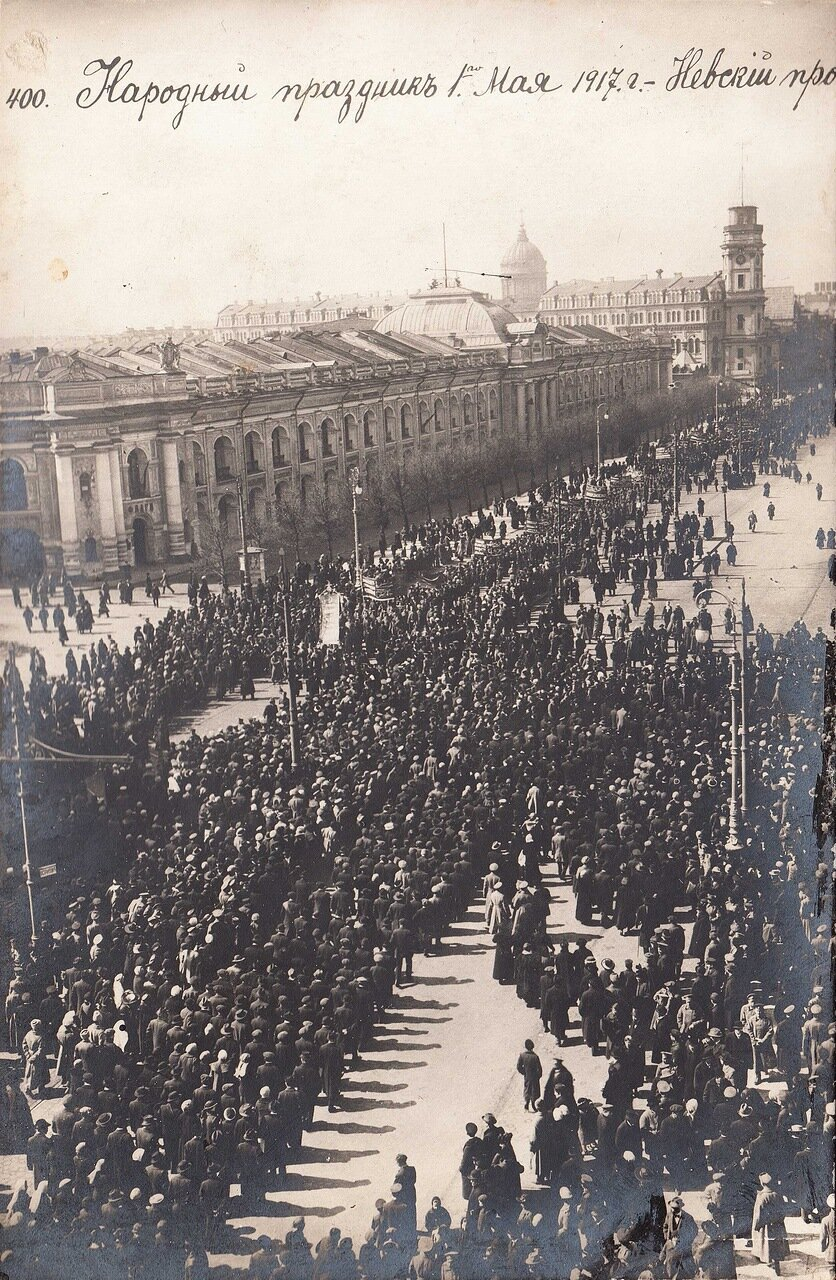 1917. 1 ���.  �������� �������� �� �������