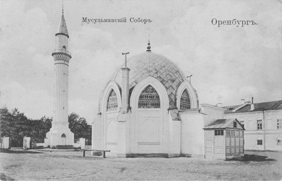 Мусульманский собор