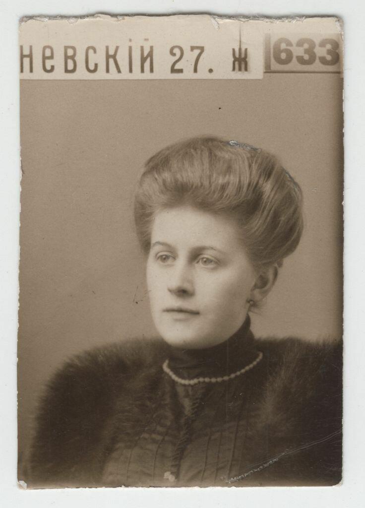 Портрет Эвелин Майделл во время учебы в Санкт-Петербурге