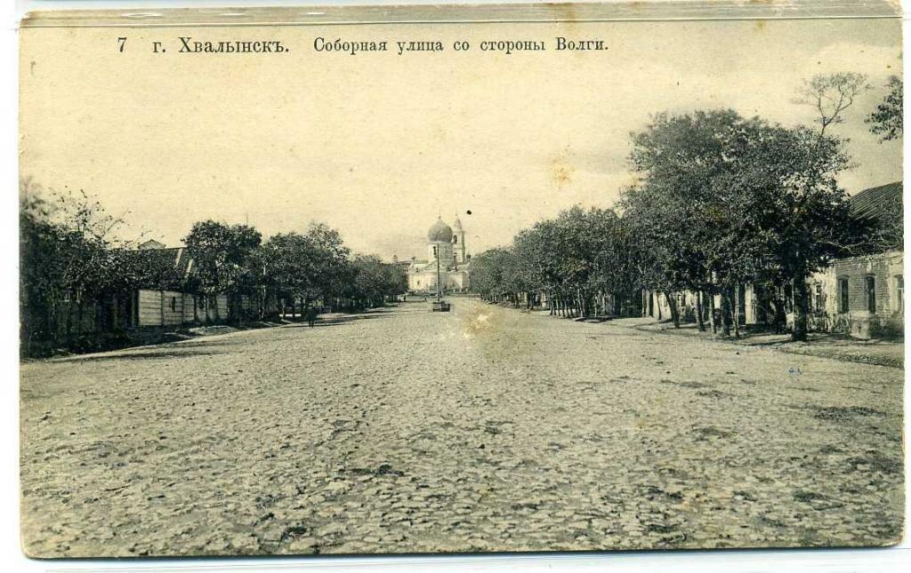 Соборная улица со стороны Волги