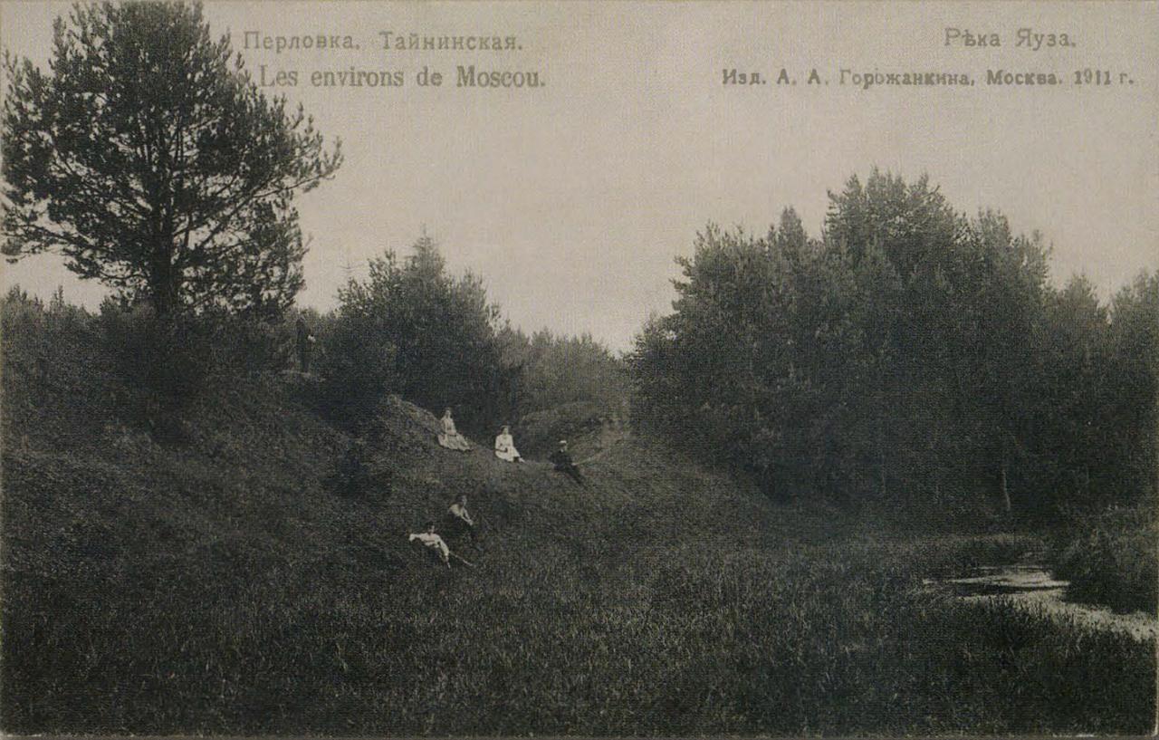 Окрестности Москвы. Перловка-Тайнинская. Река Яуза