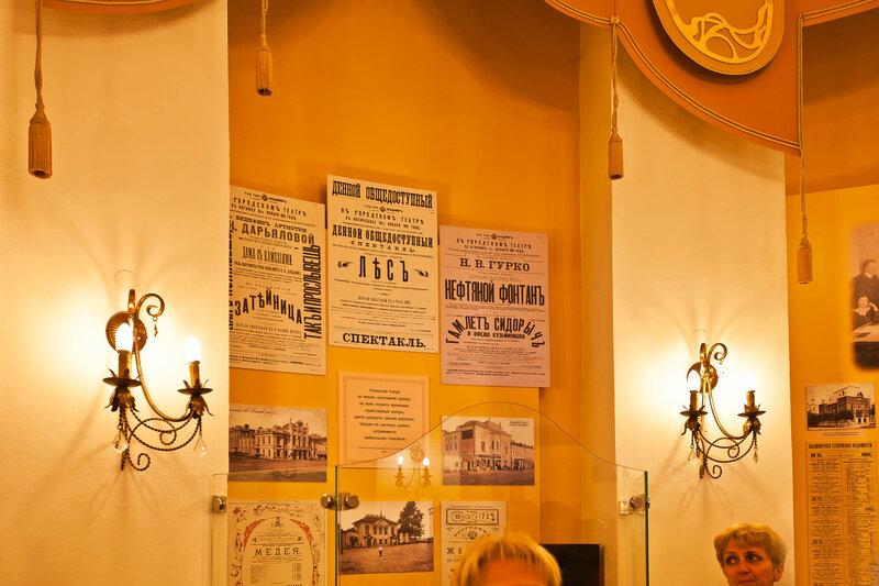 Театральные афиши - музей Старого Владимира
