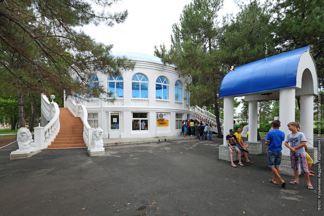 Анапа Приморский детский оздоровительный лагерь Жемчужина России