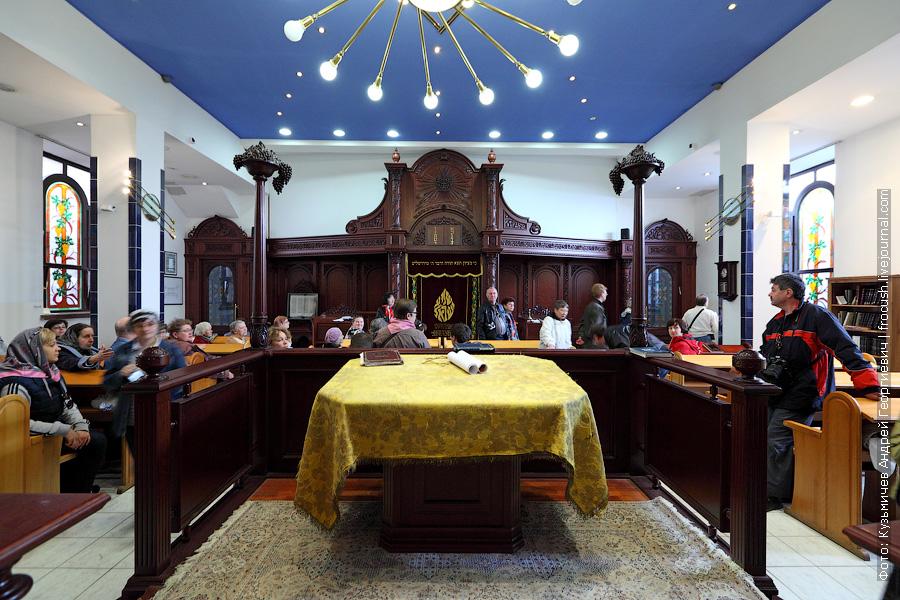Синагога Хабад-Любавич в Казани