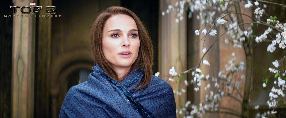 """Marvel's Thor: The Dark World""Jane Foster (Natalie Portman)Ph: Film Frame© 2013 MVLFFLLC. TM & © 2013 Marvel. All Rights Reserved."