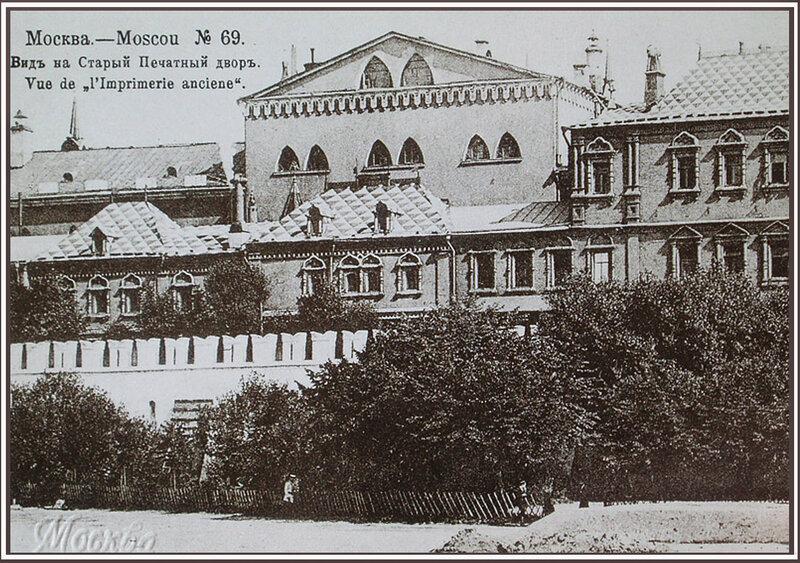 фото www.pastvu.com