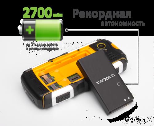 Texet TM-511R (рекордный аккумулятор)