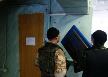 В центре Донецка сепаратисты ДНР уничтожили урны для голосования